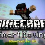 Smart Moving 1.6.4