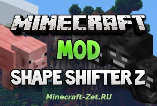 Shape Shifter Z 1.5.2