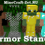 Armor Stand 1.6.4