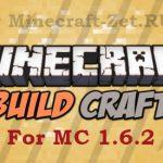 BuildCraft 1.6.4