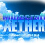 The Aether II [1.12.2/1.7.10/1.5.2]