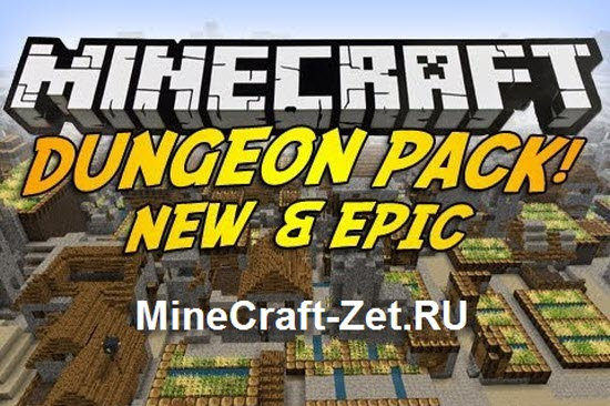 Dungeon Pack 1.5.2