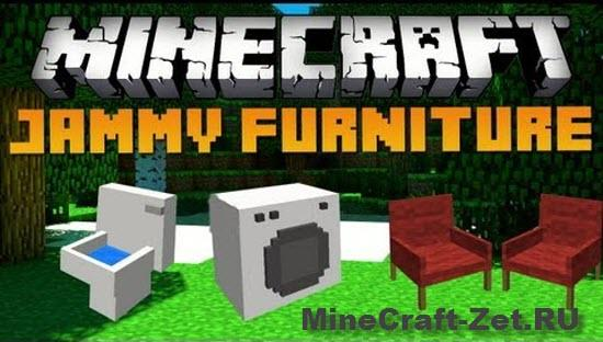 Jammy Furniture Mod 1.5.2/1.5.1