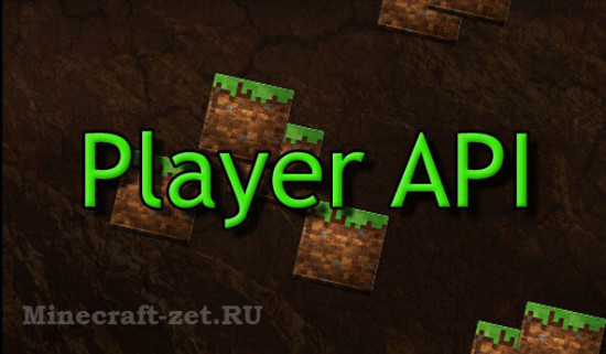 Player API 1.6.4