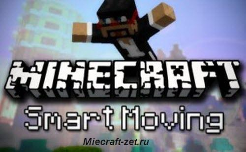 Smart Moving 1.3.2