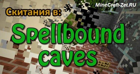 Spellbound Caves