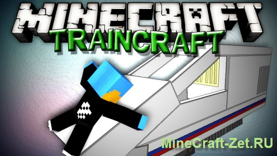 Traincraft 1.6.4