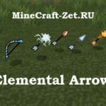 Elemental Arrows 1.6.4