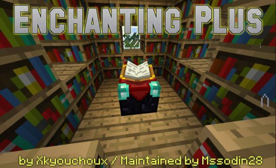 Enchanting Plus 1.6.4