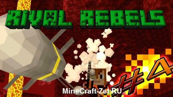 Rival Rebels 1.6.4