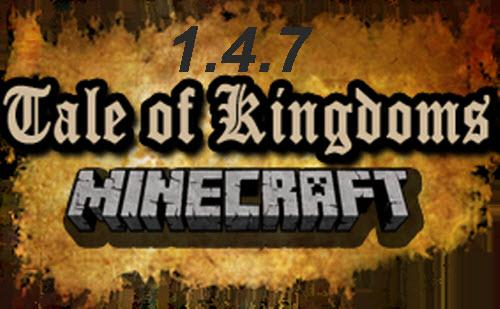 Tale of Kingdoms 1.4.7